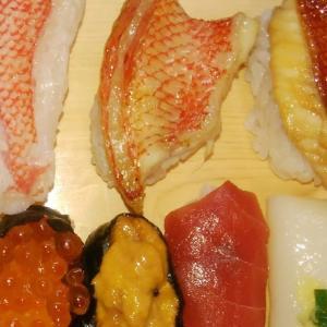 吉次(キチジ)握り鮨3種