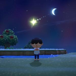 みかん島だより3/21号「宇宙に夢を 星に願いを」