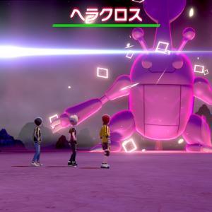 【剣盾】色違いのヘラクロスをゲットだぜ!