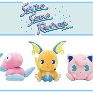 ポケモンセンターの「サイコソーダ」シリーズに新商品!プリンのぬいぐるみも登場するよ!
