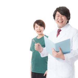 【米国株】ヘルスケアセクターのおすすめ銘柄を理学生が厳選して一挙に紹介