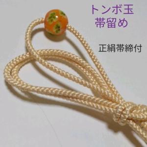 新品 トン玉花帯留め(日本製)(帯締め付)OJ -010