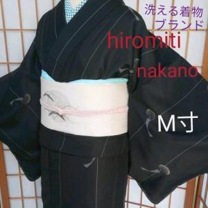 洗える夏きもの◇hiromiti nakanoブランド 絽 M寸