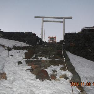 2019年11月8日 富士山御殿場口歩き173