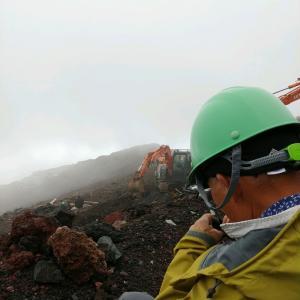 29日30日31日 富士山現地9.6~山頂 登山道補修お手伝