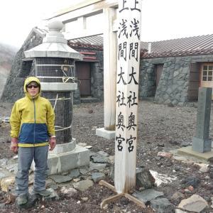 8月3日 富士山御殿場太郎坊洞門歩き197