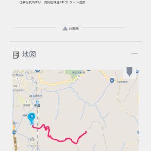 9月24日 6.4キロ靴シューズジョグ63