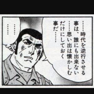 9月25日 約15キロ棚倉町~塙町会社Uターンジョグ64
