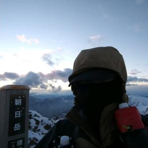 1月18日 10キロ大丸駐車場~朝日岳~茶臼岳Uターン運動