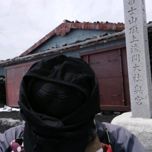 6月18日 富士山須走口歩262PT