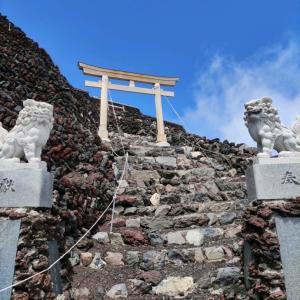 2021年6月24日 富士山須走口歩268PT