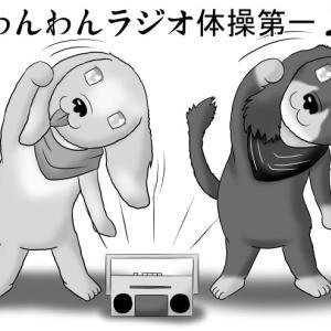 """""""記念にペットちゃんの可愛いイラスト描きます!(複数OKキャンペーン♪)"""""""
