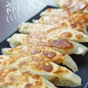 高雄中華点心飯麺「京鼎麵食館」