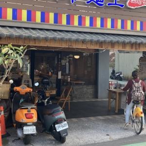 高雄韓国冷麺朝月冷麵王