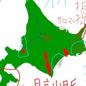 『スタディサプリ』がまた980円に!