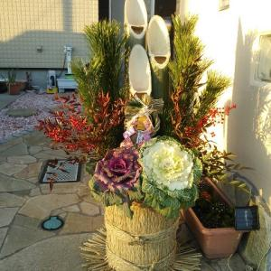お正月にはこれ!!門松を作ろう!!お正月飾りの一つ・門松の作り方➀