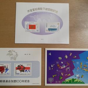 子供の頃に趣味で集めた切手がちょっとしたアートっぽいので紹介します