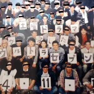 半沢直樹で好演中の香川照之さん(大和田常務)!!28年前の貴重な写真で発見した意外な共演者とは!?