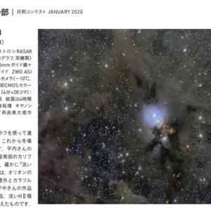 天文誌 入選♪x5