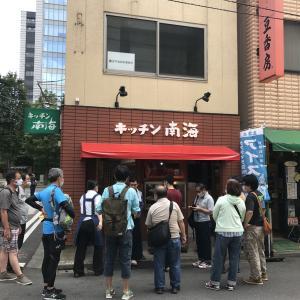 フェニックスキッチン南海神保町(本)店