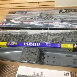 戦艦大和 製作記