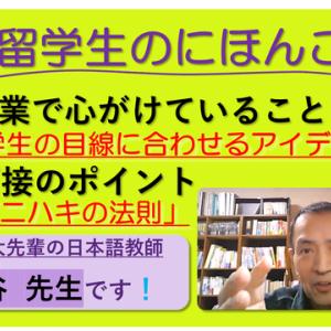第7回JJPT近況報告会開催