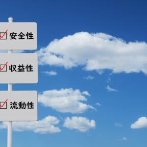 日本投資機構株式会社 アナリスト江口と「資産運用の三大要素」について考える