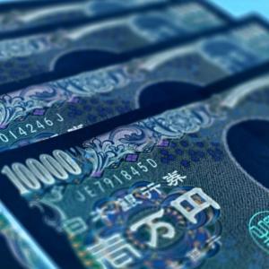 日本投資機構株式会社 アナリスト江口と「投資リスク」について考える②