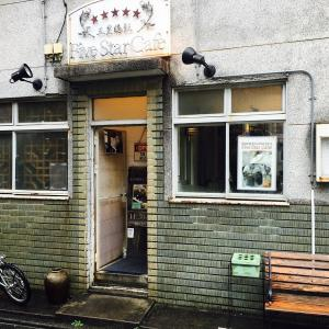 :::Five Star Cafe 閉店:::