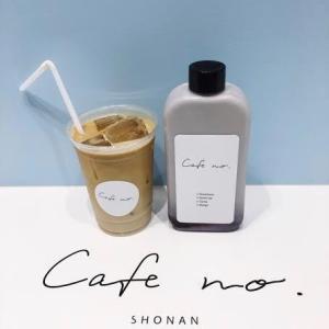 :::Cafe no. shonan:::