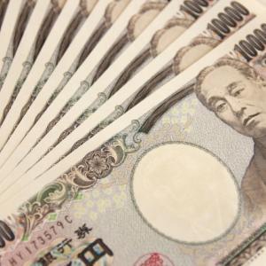 10万円あったら何に使う? 趣味or副業資金or貯金or友達