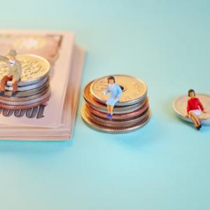 「価格≒労働」簡単にお金を貯めるには少し考え方を変えてみるべき