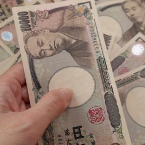 年末年始バイトした結果、約8万円を手に入れた!