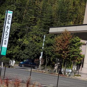 昭和の香り高き日本のビジネスホテル探訪記・第2弾「ホテル ルートイン名張」