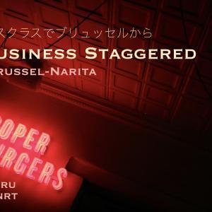 ANAビジネスクラスで成田へ!消えゆくスタッガードを787で愉しむ(NH232 / BRU-NRT / Business Class)