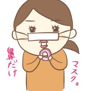 鼻炎とアトピーの原因と闘います!