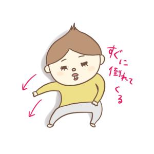 【筋緊張低下】柔らかいせんぶぅは11ヶ月!