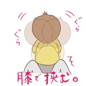 【療育】まだまだぐらぐらするよ~!