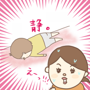 【1歳児健診】弱気な私とマイペースなせんぶぅ