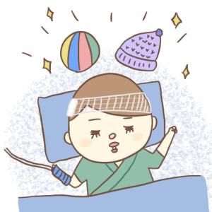 【神経芽腫】(5)いよいよ治療開始