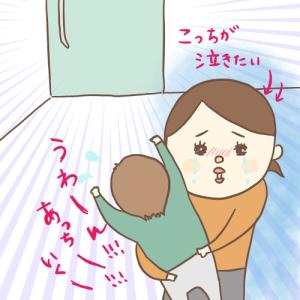 【神経芽腫】(6)治療内容と沈む気持ち