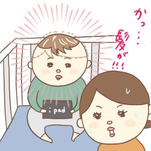 【神経芽腫】(7)副作用との闘い