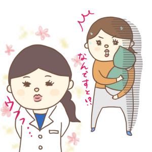 【神経芽腫】(9)大量化学療法に向けて