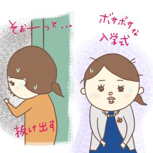 【神経芽腫】(10)きょうだい児の心境