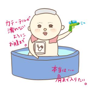 【神経芽腫】(11)忘れられない外泊
