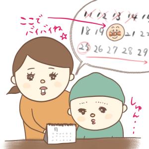 【神経芽腫】(12)大量化学療法と課題