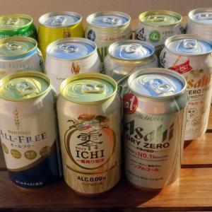 心臓疾患になった私がランク付けするノンアルコールビール全15本