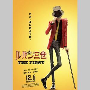映画『ルパン三世 THE FIRST』のあらすじと声優キャスト紹介!監督は山崎貴監督によるフルCGアニメ
