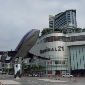 Terminal21直結で便利 グランデセンターポイントホテル・パタヤ (Ganade Centre Point Pattaya)