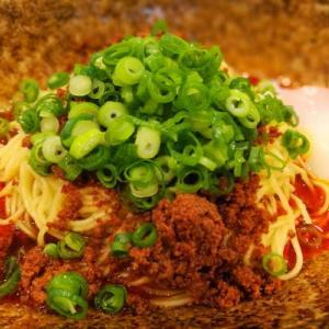 広島汁なし担担麺の名店くにまつ神保町店 新味も流石の美味さ!